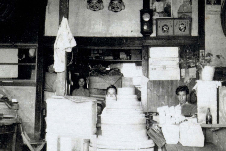 水町ゴム商会